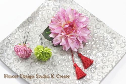 着物髪飾り ダブルタッセルのダリアとマムのヘッドドレス(ピンク)