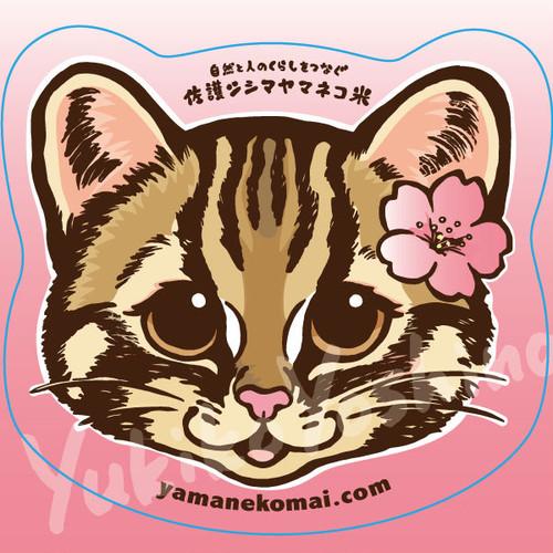 佐護ツシマヤマネコ米ステッカー(3枚セット)