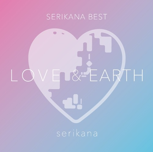 BEST「LOVE & EARTH」