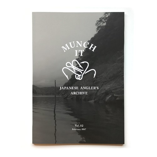 MUNCH IT Vol.2 - Feb 2017