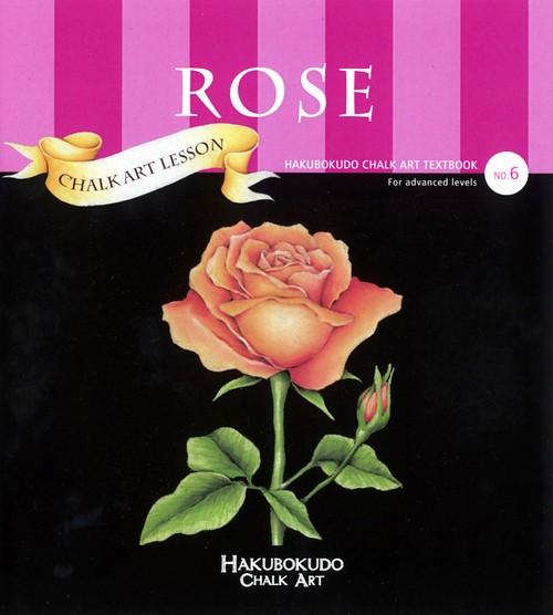 Hakubokudo chalkart textbook no,6  『ROSE』