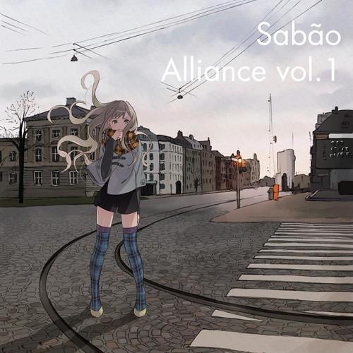Alliance vol.1 ジャケット缶バッジ