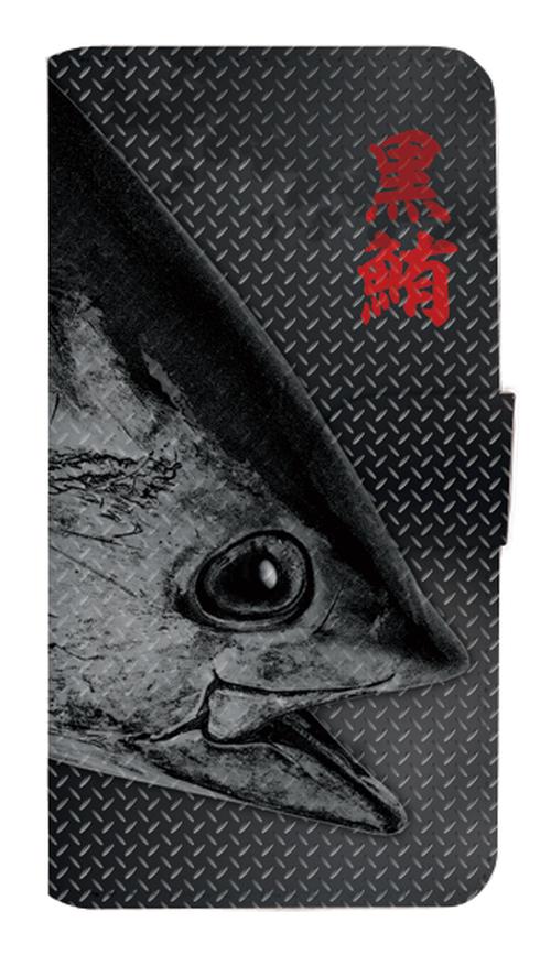 魚拓スマホケース【黒鮪(クロマグロ)・手帳型・背景:黒・送料無料】