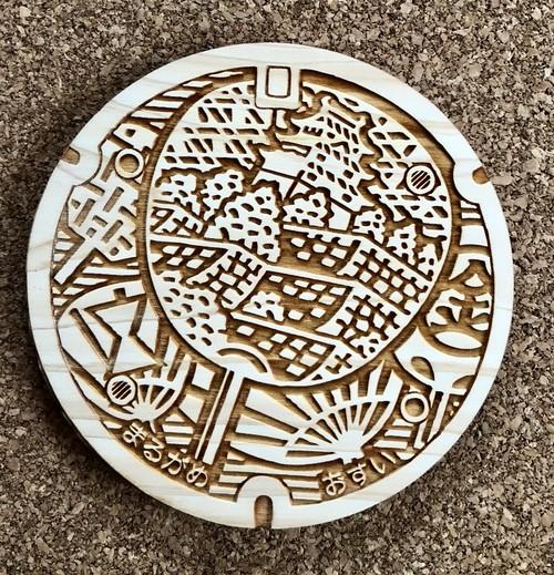 Woody Manhole CoasterⓇ 香川県 丸亀市 うちわ