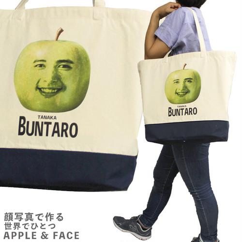 顔写真で作る 青りんご 顔トートバッグ