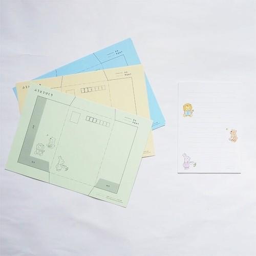 つばめの家オリジナル 子どもの字の練習にもなるお手紙作りセット