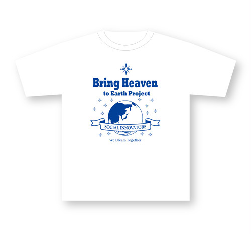 【オフィシャルTシャツ】Bringing Heaven to Earth project