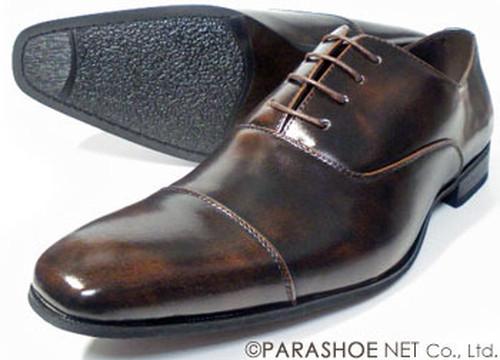 S-MAKE(エスメイク)ストレートチップ ビジネスシューズ アンティーク濃茶(ダークブラウン)ワイズ(足幅)/3E(EEE) 27.5cm、28cm(28.0cm)、29cm(29.0cm)、30cm(30.0cm) 【大きいサイズ(ビッグサイズ)紳士靴】【NS-1200DBR】