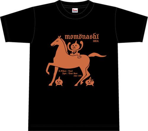 2014ぴんぴん春駒Tシャツ