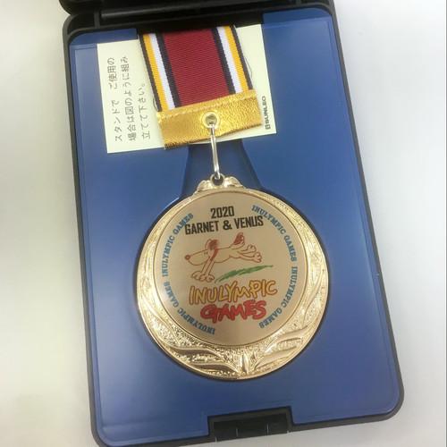 記念メダル 金(愛犬の名前入り)