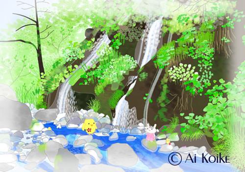 『いろいろな水の音 吐竜の滝』 ~グラフィックアートTiki&Puffyシリーズ~ 【清春旅と空想の美術館】