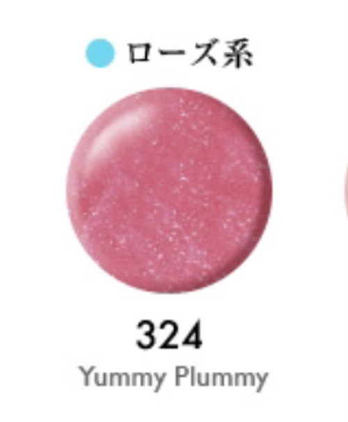 税送料込【Luscious Lips】ラシャスリップ 324 ローズ系