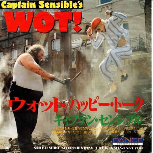 【7inch・国内盤】キャプテン・センシブル  /  ウォット