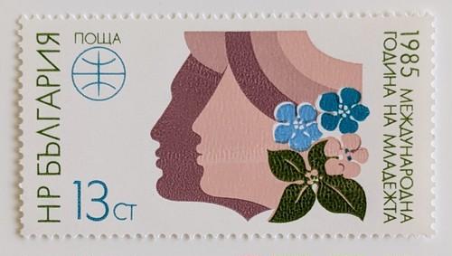 国際青年年 / ブルガリア 1985