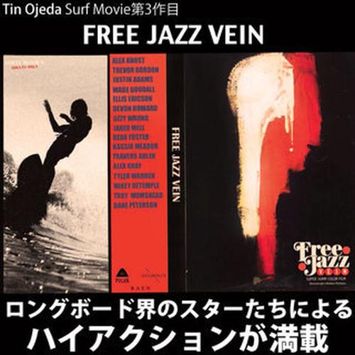 サーフ DVD 【FREE JAZZ VEIN】フリージャズベイン SUPER 16MM COLOR FILM サーフカルチャー ロングボード ミッドレングス