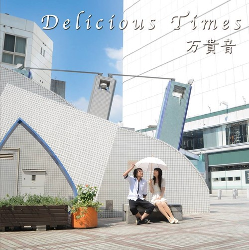 【CD Single】Delicious Times