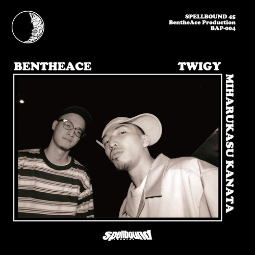"BENTHEACE / TWIGY - Miharukasu Kanata 7""ヴァイナル (7""Vinyl)"