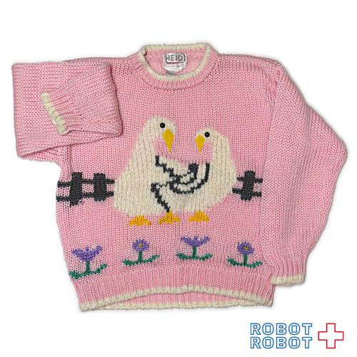 アヒルのセーター used