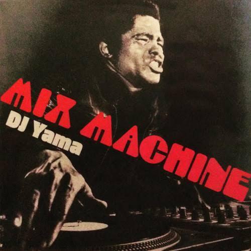 [Mix CD] MIX MACHINE / DJ YAMA from Groove Masters 【コロナウィルスによるClub OctBaSS無期限休業支援商品】