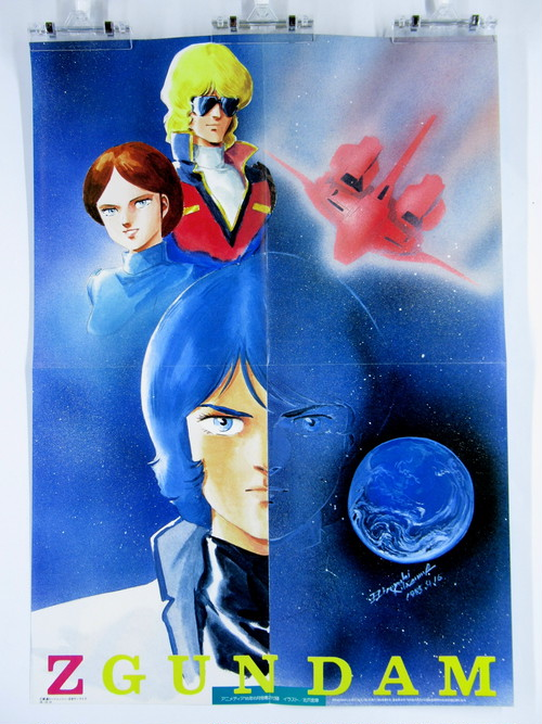 Z Gundam & Minky Momo - B3 size Double Sided Poster Animedia 1985 June