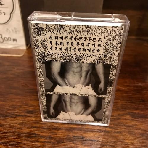 Kuknacke / NEW MANUKE Cassette