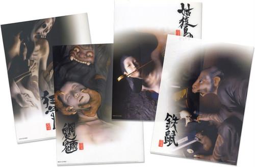 京極夏彦オリジナルクリアファイル(4枚セット)