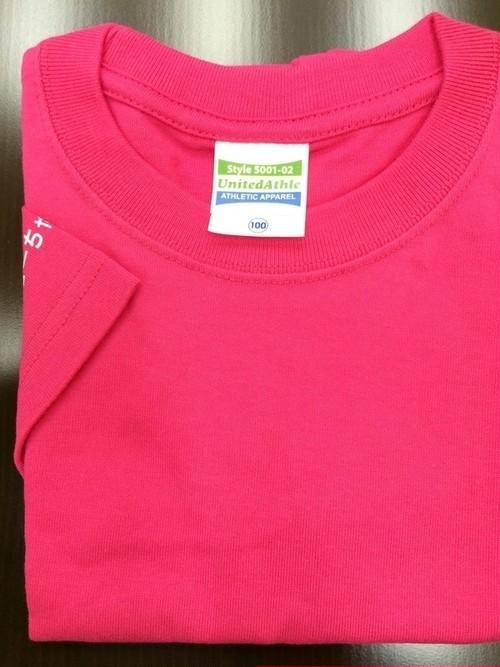ピーちゃん.comオリジナルkidsTシャツ(ピンク)
