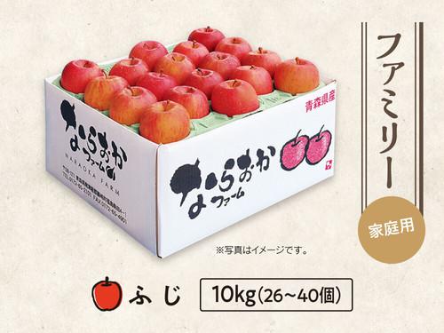 【10】ファミリー ふじ 10kg