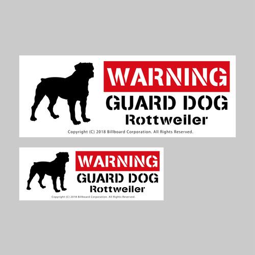 GUARD DOG Sticker [Rottweiler]