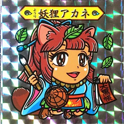 【BOLTY】Y-22 妖狸アカネ 角プリシール