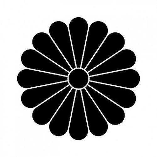 十六菊 aiデータ
