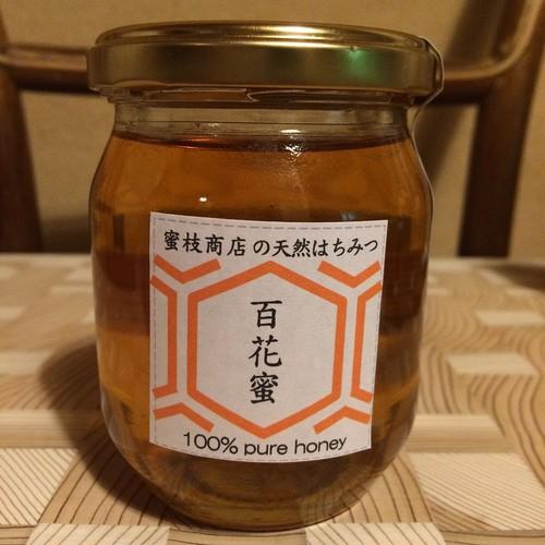 【復興支援セール】百花蜜300g(1本)