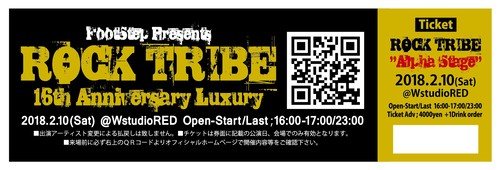 "ROCK TRIBE 16th Anniversary Luxury ""Alpha Stage"" 2018.2.10 (Sat) @WstudioRED 1Day Ticket"