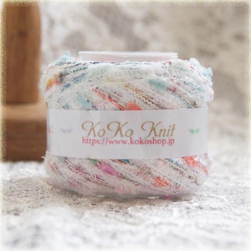 §koko§ 遊園地~楽しい思い出~1玉 18g以上 毛糸 ポンポンネップ、フェザー 変わり糸 毛糸 引き揃え