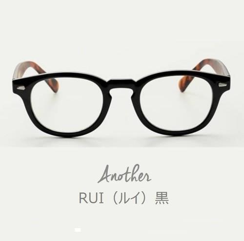 RUI(BLACK)