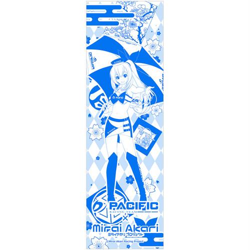 【数量限定】パシフィックレーシングチーム×ミライアカリ/てぬぐい青