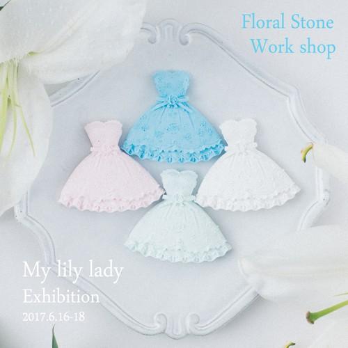 My lily lady work shop予約券