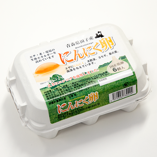 【送料無料】にんにく卵(36個)