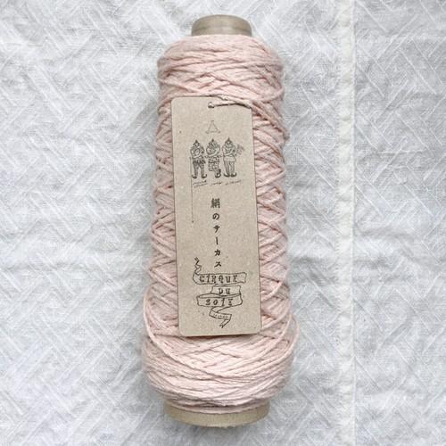 絹のサーカス/CX72 SALMON-MOKU