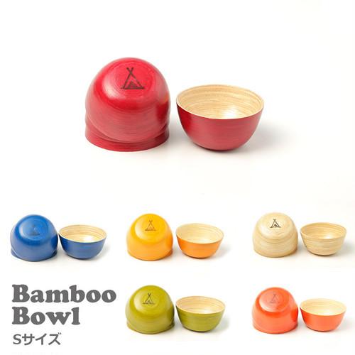 efim ( エフィム ) Bamboo bowl バンブー ボウル Sサイズ BAM-BOS アウトドア  キャンプ 木製 食器 おしゃれ カフェ シンプル カラフル ウッド