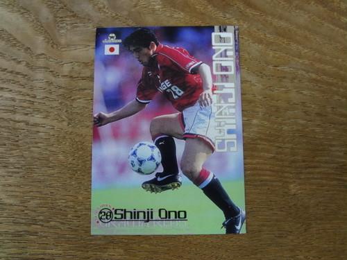 1998 Jリーグオフィシャル 小野伸二