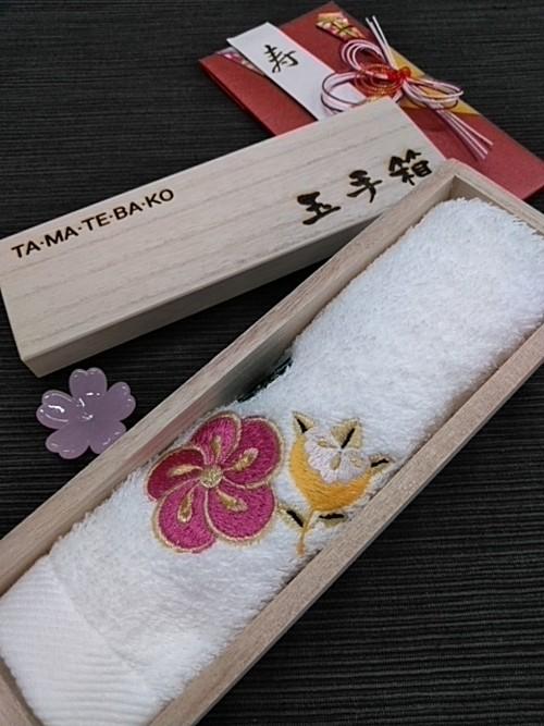 四季おしぼり<春> 梅と橘