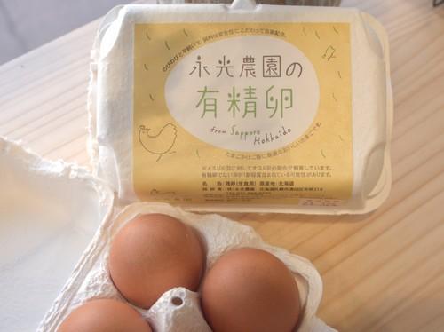 北海道・札幌市『有精卵6個』