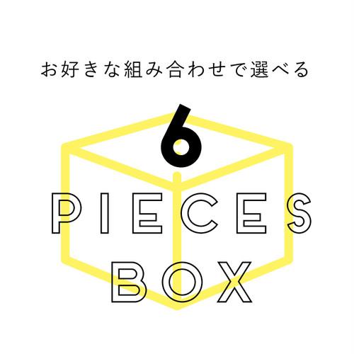 生スイートポテト選べる6個ボックス