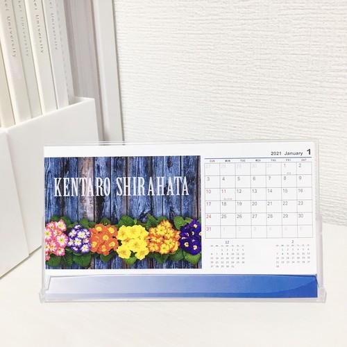 パーソナル名入れカレンダー〈絵柄:フラワー2021〉