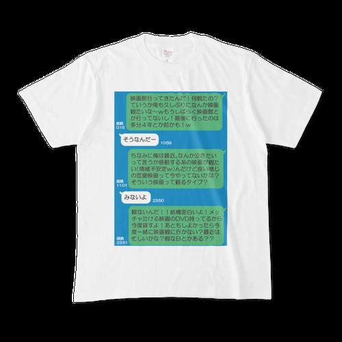 脈ナシTシャツ
