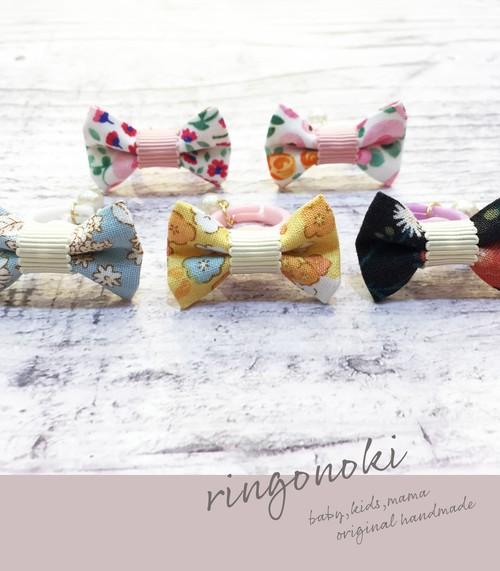 キッズ♡ リボンの指輪(5種類)