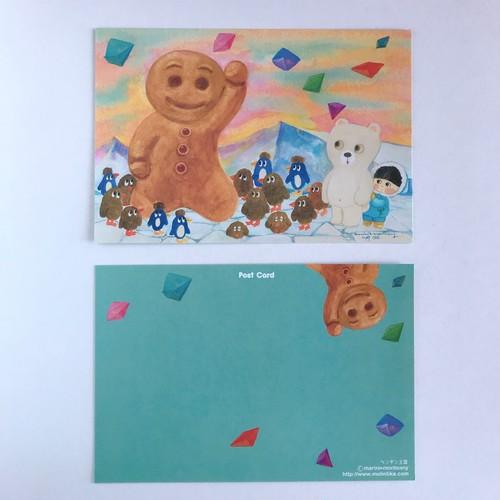 POST CARD「ペンギン王国」no.111