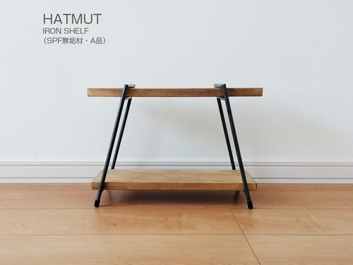【簡単組立IRON SHELF W140】鉄脚1セット+棚板2枚