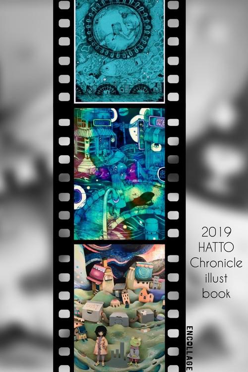 クロニクル画集「HATTO chronicle illust book」